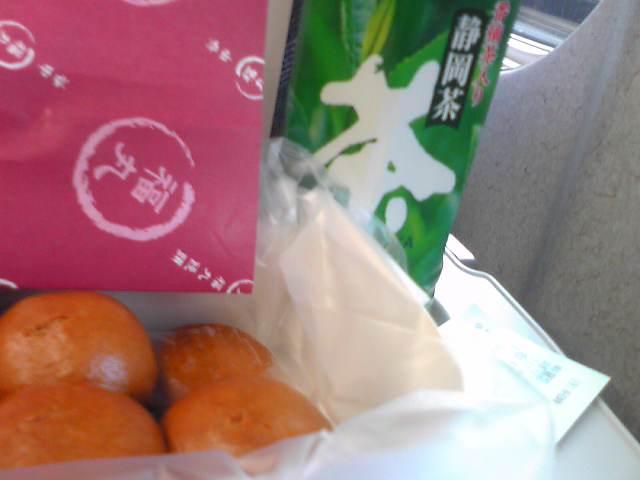 東京出張〜1個10円饅頭 福丸饅頭〜